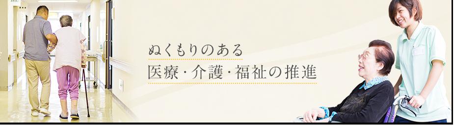 main_visual_02